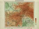 mappa storica dell'Afghanistan pubblicata sul sito della World Digital Library