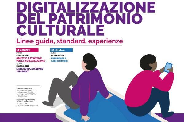 """convegno """"Digitalizzazione del patrimonio culturale"""""""
