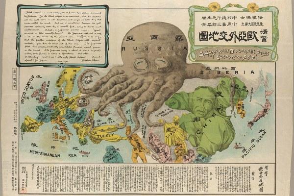 """A Humorous Diplomatic Atlas of Europe and Asia"", Ohara, Kisaburō 1904  - Cornell University's Library"