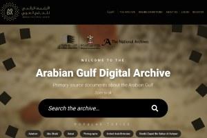 Online l'Archivio Digitale del Golfo Persico
