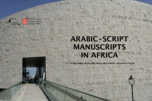 Call for papers: Arabic-Script Manuscripts in Africa