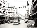 Dalla Repubblica Socialista all'alba della disgregazione: on line la storia fotografica della Jugoslavia