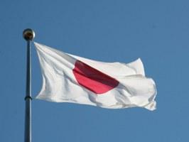Giappone, alle urne con la blockchain