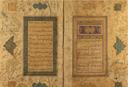 La Biblioteca Nazionale d'Israele digitalizza e si avvia alla pubblicazione online di 2.500 rari manoscritti e libri islamici