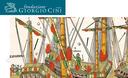 La Fondazione Cini pubblica l'archivio digitale delle xilografie italiane del Rinascimento