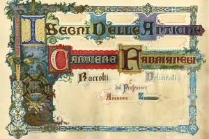 Online il Corpus Chartarum Fabriano