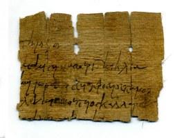Online la collezione dei papiri dell'Università di Genova