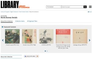 Online una collezione digitalizzata di periodici nordcoreani