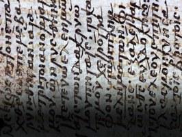 Sinai Palimpsests Project, presto online i manoscritti palinsesti del Monte Sinai