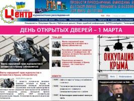 Ucraina, il web archiving in soccorso della libera informazione